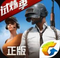 PUBG Mobile: Marching (TIMI)